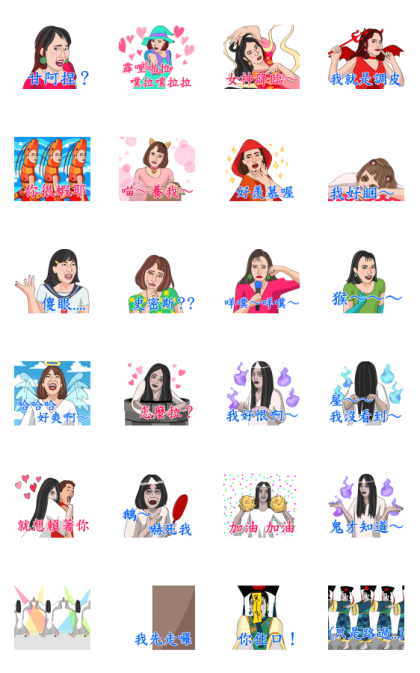 Let's Karaoke! 13: Costume Party Line Sticker GIF & PNG Pack: Animated & Transparent No Background | WhatsApp Sticker