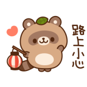 Lovely Raccoon Dog Sticker for LINE & WhatsApp | ZIP: GIF & PNG