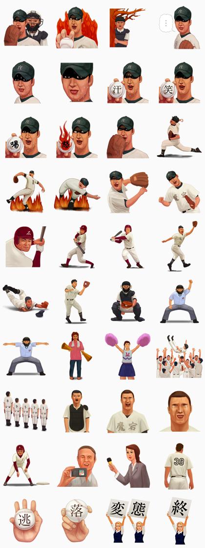 Makyu Royale Line Sticker GIF & PNG Pack: Animated & Transparent No Background | WhatsApp Sticker
