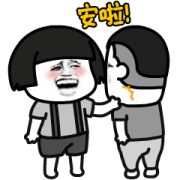 Mogutou sticker for your daily life! Sticker for LINE & WhatsApp | ZIP: GIF & PNG