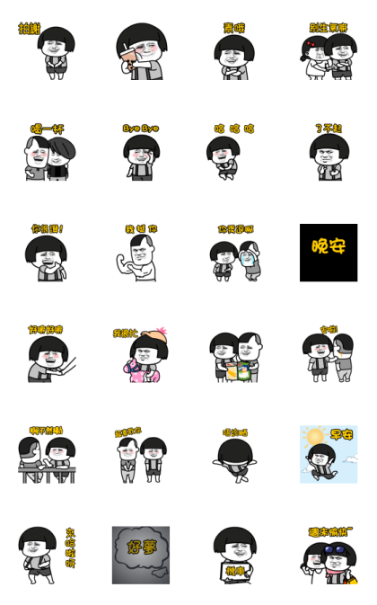 Mogutou sticker for your daily life! Line Sticker GIF & PNG Pack: Animated & Transparent No Background | WhatsApp Sticker