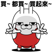 Moving rubbing rabbit part 15 Sticker for LINE & WhatsApp | ZIP: GIF & PNG