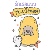 Mr. Bear and His Cutie Cat Big Stickers Sticker for LINE & WhatsApp | ZIP: GIF & PNG