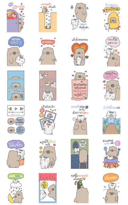 Mr. Bear and His Cutie Cat Big Stickers Line Sticker GIF & PNG Pack: Animated & Transparent No Background | WhatsApp Sticker