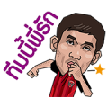 Muangthong United's Official Stickers