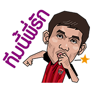 Muangthong United's Official Stickers Sticker for LINE & WhatsApp | ZIP: GIF & PNG