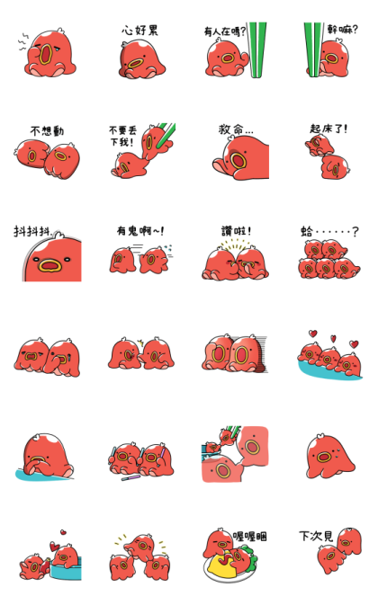 Octopus Sausage 3 Line Sticker GIF & PNG Pack: Animated & Transparent No Background | WhatsApp Sticker