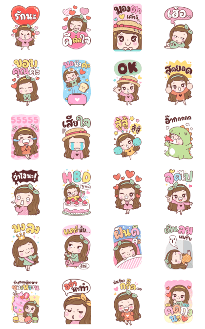 Pangpie Big Stickers Line Sticker GIF & PNG Pack: Animated & Transparent No Background   WhatsApp Sticker