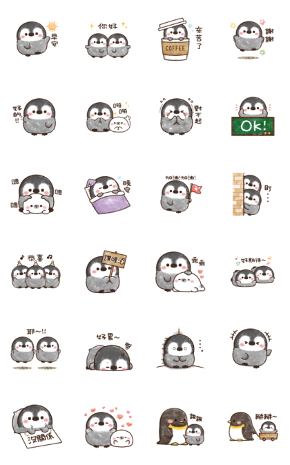 Pastel Penguin Line Sticker GIF & PNG Pack: Animated & Transparent No Background   WhatsApp Sticker