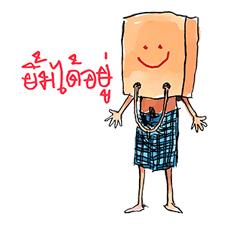 Pu Yai Ma kub Toong Ma Mearn Sticker for LINE & WhatsApp | ZIP: GIF & PNG