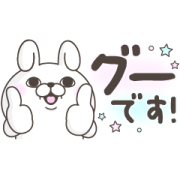 Rabbit 100% Compact and Polite Sticker for LINE & WhatsApp | ZIP: GIF & PNG