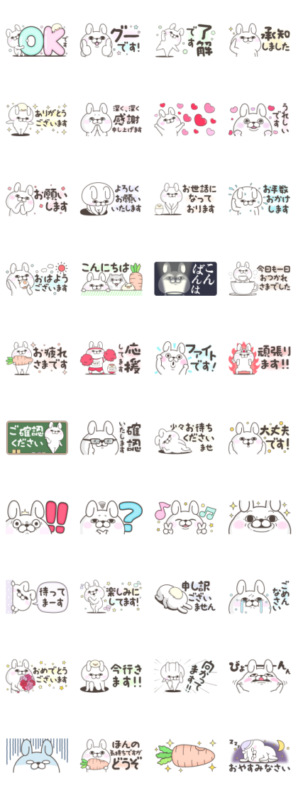 Rabbit 100% Compact and Polite Line Sticker GIF & PNG Pack: Animated & Transparent No Background | WhatsApp Sticker