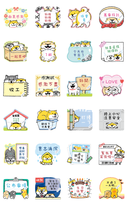 SHIBANBAN Message Stickers Line Sticker GIF & PNG Pack: Animated & Transparent No Background | WhatsApp Sticker