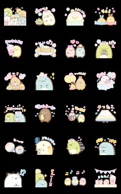 Sumikkogurashi Tapioca Park Line Sticker GIF & PNG Pack: Animated & Transparent No Background | WhatsApp Sticker