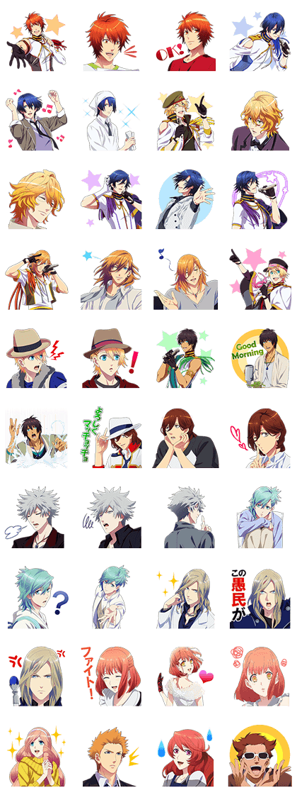Utano☆Prince sama 2 Ver.2 Line Sticker GIF & PNG Pack: Animated & Transparent No Background | WhatsApp Sticker