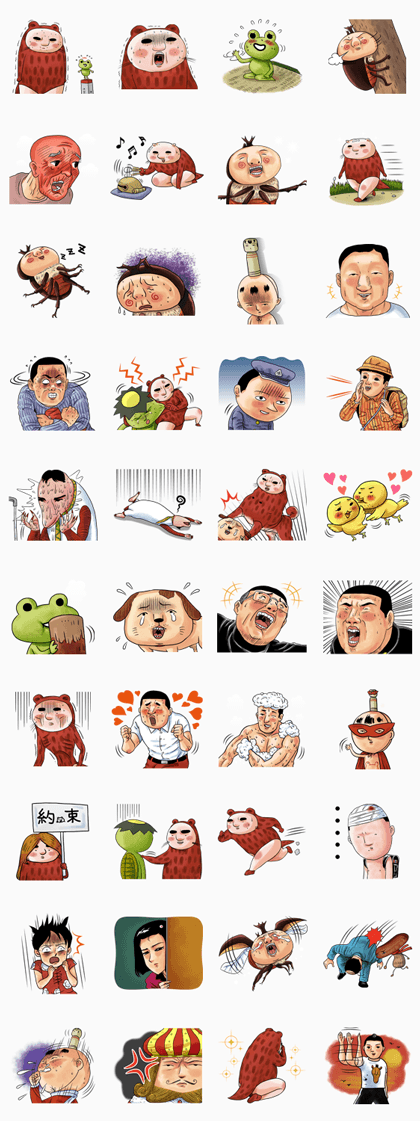 Utsurun Desu. Line Sticker GIF & PNG Pack: Animated & Transparent No Background | WhatsApp Sticker