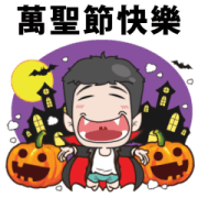 Very Grean Halloween Ghost Sticker for LINE & WhatsApp | ZIP: GIF & PNG