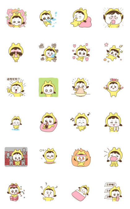 Yellow Little Hat Zzozo Line Sticker GIF & PNG Pack: Animated & Transparent No Background | WhatsApp Sticker