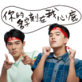 Your Name Engraved Herein Sticker for LINE & WhatsApp | ZIP: GIF & PNG