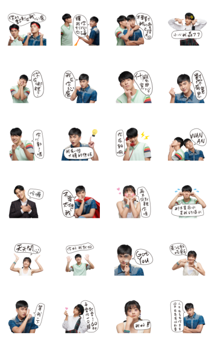Your Name Engraved Herein Line Sticker GIF & PNG Pack: Animated & Transparent No Background | WhatsApp Sticker
