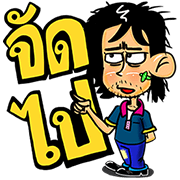 Zer-Zer: The Funny Guy Sticker for LINE & WhatsApp | ZIP: GIF & PNG