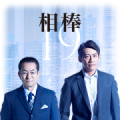 AIBOU: Tokyo Detective Duo Sticker for LINE & WhatsApp | ZIP: GIF & PNG