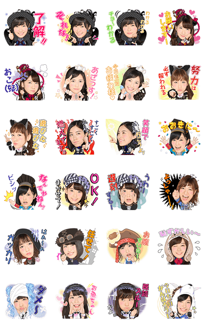 AKB48: Dulcet Tones Line Sticker GIF & PNG Pack: Animated & Transparent No Background | WhatsApp Sticker