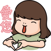 Aida&Kiki - Courtesy costs nothing Sticker for LINE & WhatsApp | ZIP: GIF & PNG