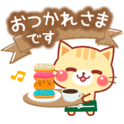 Animated Cats Moving Backgrounds Sticker for LINE & WhatsApp | ZIP: GIF & PNG