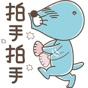 BONOBONO Effect Stickers Sticker for LINE & WhatsApp | ZIP: GIF & PNG