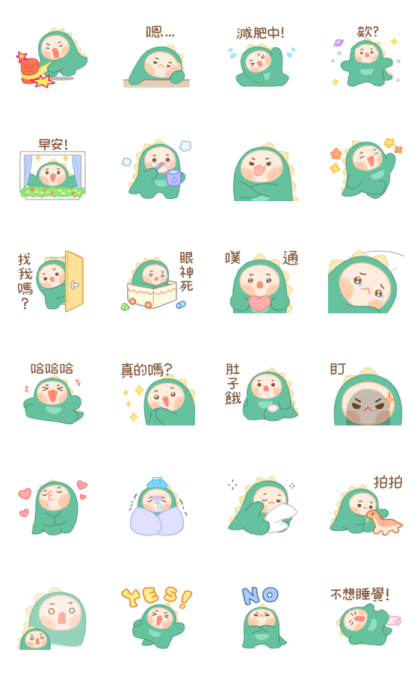 Baby Dino Kua 2 Line Sticker GIF & PNG Pack: Animated & Transparent No Background | WhatsApp Sticker