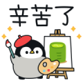 Baby of a Gentle Penguin 4 (Autumn Ver.) Sticker for LINE & WhatsApp | ZIP: GIF & PNG