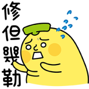 BananaMan ★ Japanese & Taiwanese Sticker for LINE & WhatsApp | ZIP: GIF & PNG