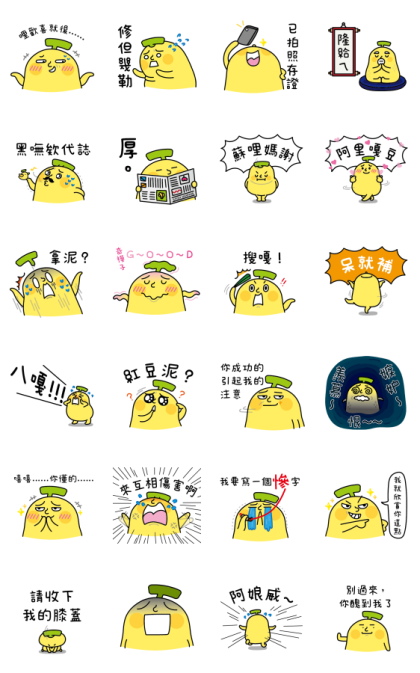 BananaMan ★ Japanese & Taiwanese Line Sticker GIF & PNG Pack: Animated & Transparent No Background   WhatsApp Sticker