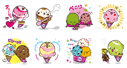 Baskin-Robbins Stickers: They're Back! Line Sticker GIF & PNG Pack: Animated & Transparent No Background   WhatsApp Sticker