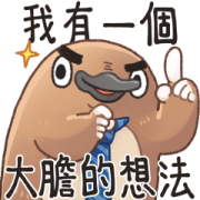 Big SIZE Unfriendly Animals Sticker for LINE & WhatsApp | ZIP: GIF & PNG