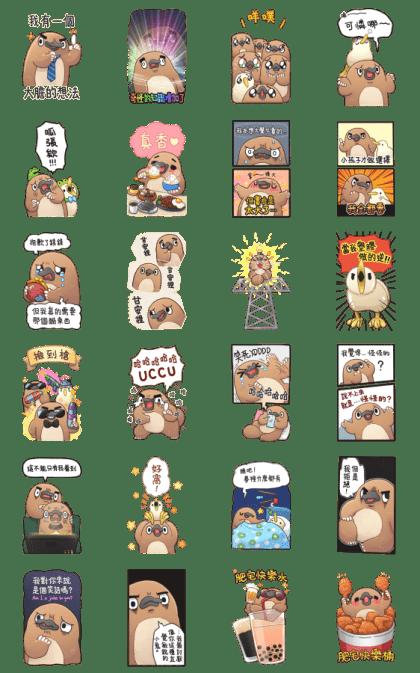Big SIZE Unfriendly Animals Line Sticker GIF & PNG Pack: Animated & Transparent No Background | WhatsApp Sticker
