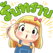 Biscuit Effect Stickers Sticker for LINE & WhatsApp   ZIP: GIF & PNG