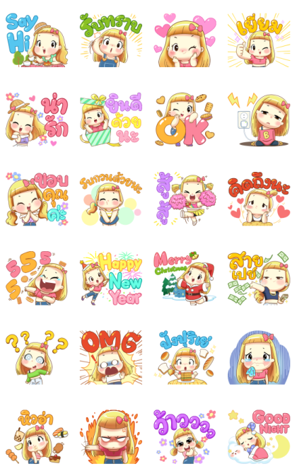 Biscuit Effect Stickers Line Sticker GIF & PNG Pack: Animated & Transparent No Background | WhatsApp Sticker