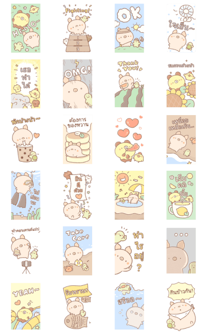 Bread Tree: Big Stickers Line Sticker GIF & PNG Pack: Animated & Transparent No Background | WhatsApp Sticker