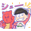 Bubble 2 × Mr. Osomatsu
