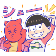 Bubble 2 × Mr.Osomatsu Sticker for LINE & WhatsApp | ZIP: GIF & PNG