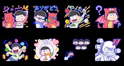 Bubble 2 × Mr.Osomatsu Line Sticker GIF & PNG Pack: Animated & Transparent No Background | WhatsApp Sticker