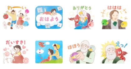 Bubble2 × HEIDI A GIRL OF THE ALPS Line Sticker GIF & PNG Pack: Animated & Transparent No Background | WhatsApp Sticker
