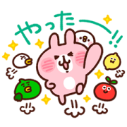 Bubble2 × Kanahei's Small animals Sticker for LINE & WhatsApp | ZIP: GIF & PNG