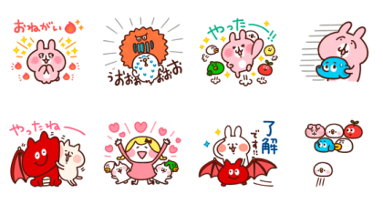 Bubble2 × Kanahei's Small animals Line Sticker GIF & PNG Pack: Animated & Transparent No Background | WhatsApp Sticker