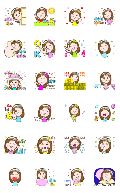 Candy Girl: Happy Days Animated w/ Sound Line Sticker GIF & PNG Pack: Animated & Transparent No Background | WhatsApp Sticker