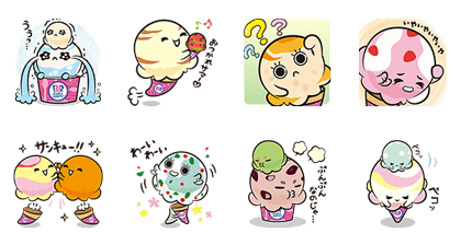 Baskin-Robbins: Charming Stickers Line Sticker GIF & PNG Pack: Animated & Transparent No Background | WhatsApp Sticker