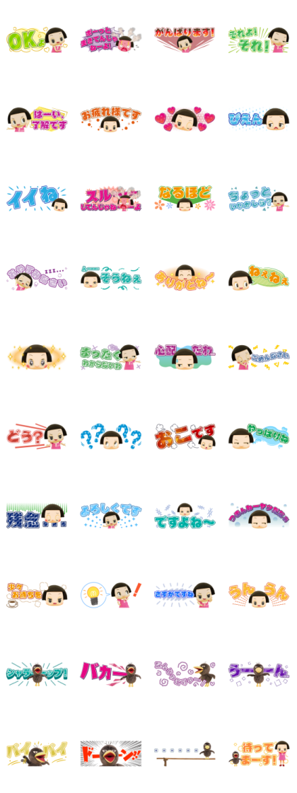Chico Will Scold You! Small Stickers Line Sticker GIF & PNG Pack: Animated & Transparent No Background | WhatsApp Sticker