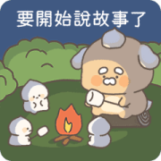Chou Cream Grandpa: Papa is Coming Sticker for LINE & WhatsApp | ZIP: GIF & PNG